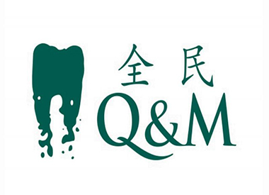Logo of Q&M dental